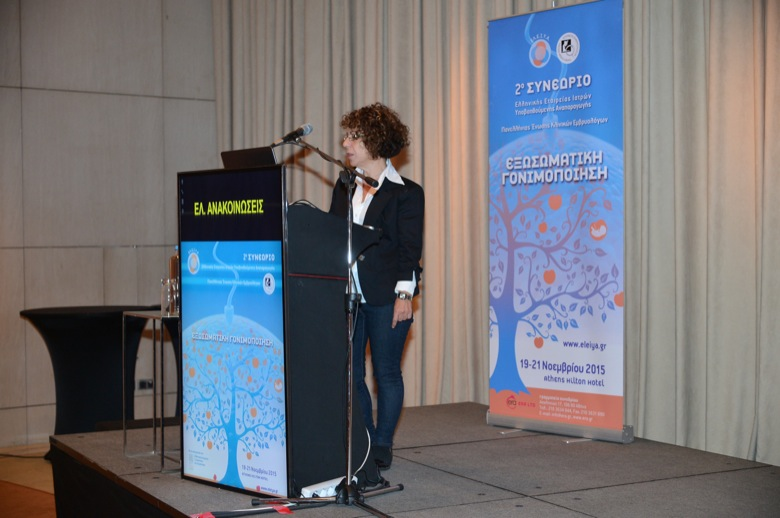 2nd-panhellenic-congress-ivf-Crete Fertility Centre-09